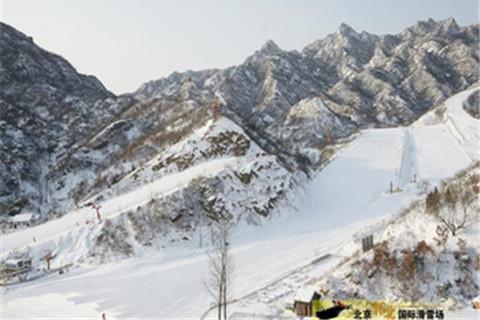 怀北国际滑雪场2015年报价