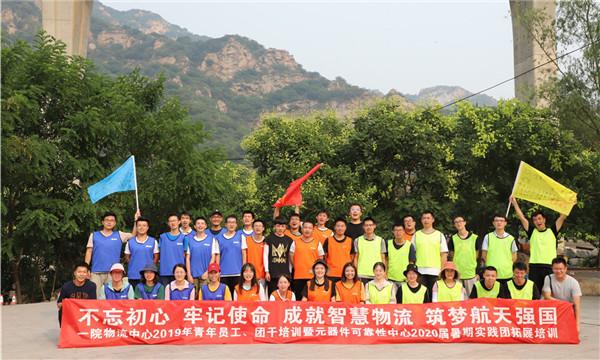 中国运载火箭夏季拓展