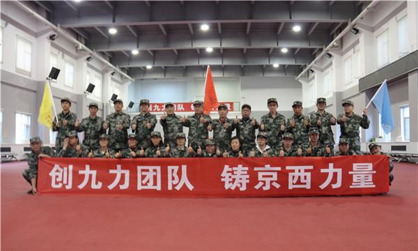 北京京西燃气热电有限公司第三批