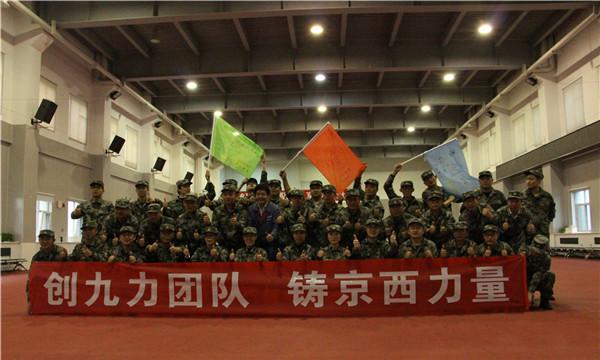 北京京西燃气热电有限公司第二批